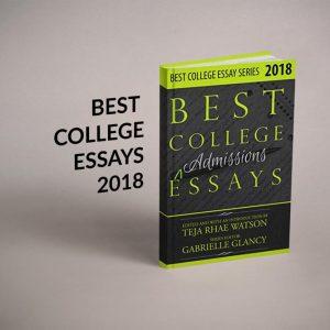 Best College Essays 2018